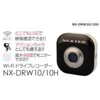 ドライブレコーダー&コンパクトビデオカメラ ◇小型・軽量ボディ 約5cm四方、厚み約2cmという小型...