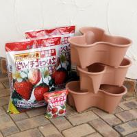 便利なハーベリーポットと培養土と肥料のお買い得なセットです。