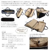 5983 豊岡製鞄(木和田)日本製 織人 帆布ビジカジバッグ 選べる2色(ブラック、ベージュ) 日本製 メンズ レディース