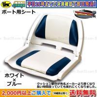 【特徴】 コンパクトに折り畳むことができます。 折り畳んだシートが開かないようにスナップが付いていま...