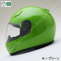 バイク ヘルメット フルフェイス FX7 K-グリーン フルフェイス ヘルメット