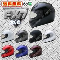 FX7  SG規格/PSC付 クリアシールド標準装備 (UVカット・ハードコート加工) 自動二輪全排...