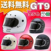 GT9   安全規格品(SG品)   自動二輪全排気量対応   クリアシールド標準装備 (ハードコー...