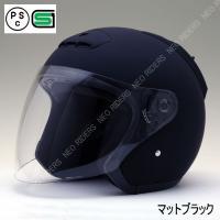 バイク ヘルメット ジェットヘルメット SY-5 マットブラック オープンフェイス シールド付ジェットヘルメット