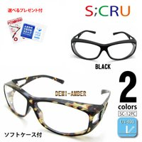 紫外線UV・花粉から目を守る透明タイプサングラス。 フロント・サイド共にレンズ部分はPC素材でUV4...