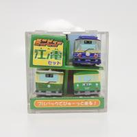 プルバックで電車が走る、子供が喜ぶかわいい江ノ電の3個セットのおもちゃです。