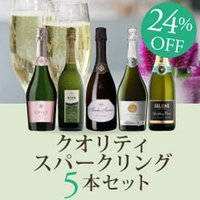 【24%OFF&送料無料】UP3-1 QUALITY SPARKLING 5BOTTLES SET ...