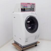TOSEI 業務用 コイン式洗濯乾燥機 SF-45CN コインランドリー   【中古】