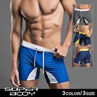 サーフィンなどオーシャンスポーツにも最適! 表面は滑らかな肌触り・摩擦に強く加工されております。 紐...