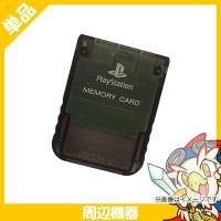 PS メモリーカード(スレート・グレー) 周辺機器 メモリーカード PlayStation SONY ソニー 中古 送料無料