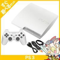 PS3 クラシック・ホワイト 160GB PlayStation 3 CECH-2500ALW すぐ遊べるセット 中古 送料無料