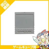 任天堂GC ニンテンドーゲームキューブ メモリーカード59 中古 送料無料