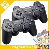 PS3 コントローラー 純正 ブラック 2個セット プレステ3 ワイヤレス デュアルショック3 黒 中古 送料無料