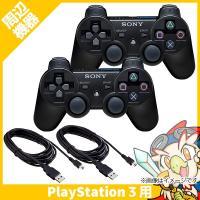 PS3 コントローラー 純正 ブラック 2個セット USB付き プレステ3 デュアルショック3 黒 中古 送料無料