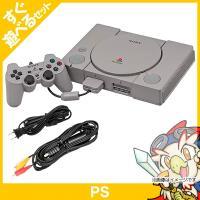 PS プレイステーション 初代  本体 PS すぐ遊べるセット プレステ 純正 アナログコントローラー 付き レトロゲーム 中古 送料無料