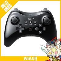 【対応機種】 Wii U  対応ソフトなどで使用する拡張コントローラーです  ワイヤレスで最大4個ま...