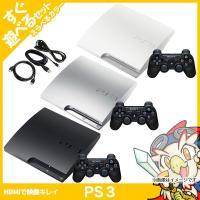 PS3 本体 中古 純正 コントローラー 1個付き 選べるカラー CECH-2500A ブラック シルバー ホワイト HDMIケーブル付き 中古 送料無料