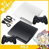 PS3 CECH-3000A 160GB 本体 中古 純正 コントローラー 1個付 選べるカラー CECH-3000A ブラック ホワイト 中古