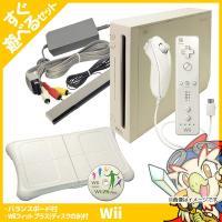 Wii 本体 バランスボード フィット プラス 遊んでダイエット 一式 お得パック すぐ始める Wii Fit Plus シロ 中古