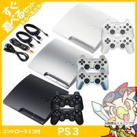 PS3 本体 すぐ遊べるセット CECH-2500A 選べる3色 純正 コントローラー 2個付き プレステ3 PlayStation 3 SONY ゲーム機 中古 送料無料