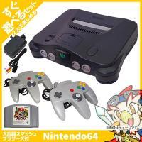 64 本体 すぐ遊べるセット ソフト付き(スマブラ64) グレーコントローラー2点 Nintendo64 中古 送料無料