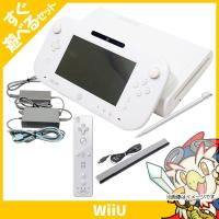 ・Wii U本体 (シロ)(本体保存メモリーの容量32GB)  ・Wii U GamePad(タッチ...