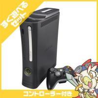 Xbox360 Xbox 360 エリート(120GB:HDMI端子搭載)本体 すぐ遊べるセット コントローラー付き マイクロソフト 中古 送料無料