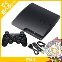 PS3 プレステ3 PlayStation3 プレイステーション3 本体 CECH-2500A チャコール・ブラック SONY ゲーム機 中古 すぐ遊べるセット