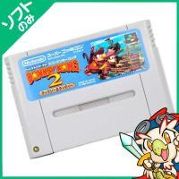 スーファミ スーパーファミコン スーパードンキーコング2 ディクシー&ディディー ソフトのみ ソフト単品 Nintendo 任天堂 ニンテンドー 中古 送料無料