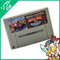 スーファミ スーパーファミコン スーパードンキーコング3 謎のクレミス島 ソフトのみ ソフト単品 Nintendo 任天堂 ニンテンドー 中古 送料無料