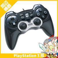 PS3 プレステ3 プレイステーション3 ホリパッド3ターボ ブラック (USB接続対応) コントローラー PlayStation3 SONY ソニー 中古 送料無料