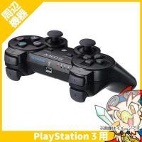 PS3 プレステ3 プレイステーション3 ワイヤレスコントローラ(SIXAXIS) コントローラー PlayStation3 SONY ソニー 中古 送料無料