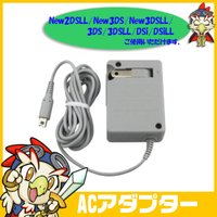「ご注文の前にお買い物ガイドをご覧下さい。」 《商品説明》 DSi 3DS 3DSLL New3DS...