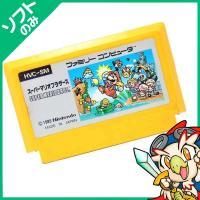 ファミコン スーパーマリオブラザーズ ソフト Nintendo 任天堂 ニンテンドー 中古 送料無料