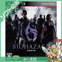 PS3 プレステ3 プレイステーション3 バイオハザード6 特典なし ソフト ケースあり PlayStation3 SONY ソニー 中古 送料無料