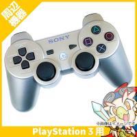 PS3 プレステ3 プレイステーション3 コントローラー デュアルショック3 DUALSHOCK3 サテンシルバー 中古 送料無料