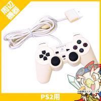 PS2 プレステ2 コントローラー 純正 デュアルショック2 セラミック ホワイト 白 DUALSHOCK2 プレイステーション2 PlayStation2 中古 送料無料