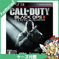 PS3 コール オブ デューティ ブラックオプスII 吹き替え版 CERO区分_Z相当 ソフトプレステ3 PlayStation3 プレイステーション3 中古 送料無料