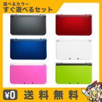 New3DSLL 本体 New ニンテンドー 3DS LL すぐ遊べるセット【タッチペン付】  選べる4色 Nintendo 任天堂 ニンテンドー 中古
