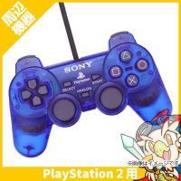 PS2  プレイステーション2 デュアルショック2 コントローラー 純正 DUALSHOCK 2 オーシャン ブルー 中古 送料無料