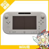 Wii U ゲームパッド シロ Game Pad 中古 送料無料