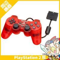 PS2  コントローラー デュアルショック2 アナログコントローラー DUALSHOCK2 クリムゾンレッド  赤 プレステ2 プレイステーション2 SONY ソニー 中古 送料無料
