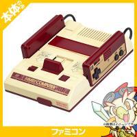 ファミコン 本体のみ FC ファミリーコンピュータ レトロゲーム ゲーム機 任天堂 ニンテンドー Nintendo 中古