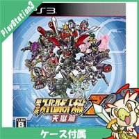 PS3 第3次スーパーロボット大戦Z 天獄篇 ソフト ケースあり PlayStation3 SONY ソニー 中古