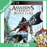 PS3 アサシン クリード4 ブラック フラッグ ソフト のみ PlayStation3 CERO区分_Z相当 中古 送料無料