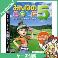 PS3 みんなのGOLF 5 ソフト プレステ3 プレイステーション3 PlayStation3 SONY 中古 送料無料