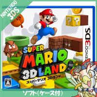 3DS スーパーマリオ3Dランド ソフト ニンテンドー 任天堂 Nintendo 中古