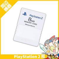 PS2 プレステ メモリーカード 8MB セラミック・ホワイト プレイステーション2 PlayStation2 SONY 純正 中古 送料無料