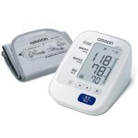 コンパクトサイズに充実機能の血圧計。カフが正しく巻けたかを確認できるチェック機能、血圧値レベル、平均...