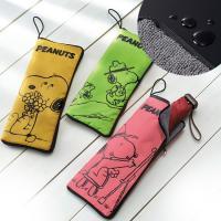 傘カバー 傘入れ 傘ケース マイクロファイバー スヌーピー 雨 ペットボトルカバー